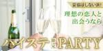 【東京都青山の自分磨き・セミナー】株式会社Rooters主催 2018年10月27日