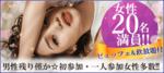 【大阪府梅田の恋活パーティー】キャンキャン主催 2018年11月22日