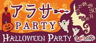 【東京都青山の婚活パーティー・お見合いパーティー】株式会社Rooters主催 2018年10月28日