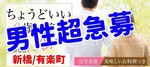 【東京都有楽町の恋活パーティー】MORE街コン実行委員会主催 2018年12月11日