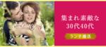 【愛知県名駅の婚活パーティー・お見合いパーティー】M-style 結婚させるんジャー主催 2018年11月11日