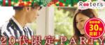 【東京都表参道の恋活パーティー】株式会社Rooters主催 2018年12月19日