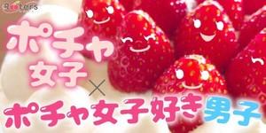 【大阪府梅田の恋活パーティー】株式会社Rooters主催 2018年12月9日