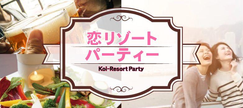 完全貸切&デザート付き♪アクアリウムクリスマスパーティー@下関(12/24)