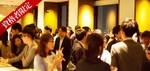 【東京都銀座の婚活パーティー・お見合いパーティー】株式会社フュージョンアンドリレーションズ主催 2018年11月16日
