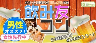 【佐賀県佐賀の恋活パーティー】株式会社リネスト主催 2018年12月12日