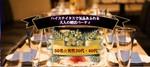 【東京都銀座の婚活パーティー・お見合いパーティー】HOME RICH PARTY主催 2018年11月18日