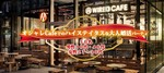 【東京都品川の婚活パーティー・お見合いパーティー】HOME RICH PARTY主催 2018年11月24日