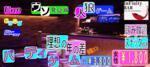 【大阪府心斎橋の体験コン・アクティビティー】infinitybar主催 2018年11月17日
