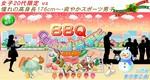 【東京都渋谷の婚活パーティー・お見合いパーティー】東京夢企画主催 2018年11月22日