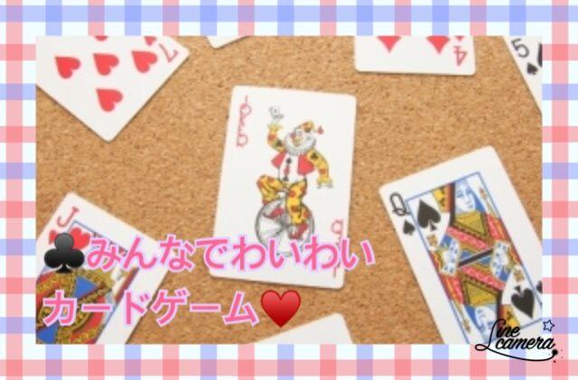 第5回デザイナーズテラスカフェでお洒落なカードゲーム♪@原宿 お洒落なスイーツ付き