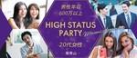【東京都青山の恋活パーティー】LINK PARTY主催 2018年12月16日