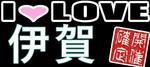 【三重県三重県その他の恋活パーティー】ハピこい主催 2018年12月15日