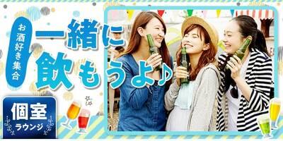 【熊本県熊本の婚活パーティー・お見合いパーティー】シャンクレール主催 2019年2月17日