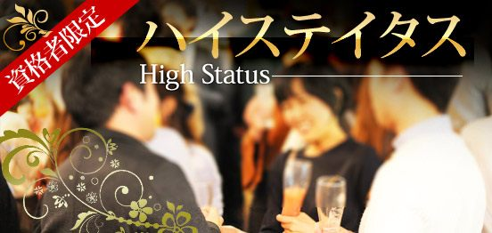 【大阪府本町の恋活パーティー】株式会社フュージョンアンドリレーションズ主催 2018年11月17日