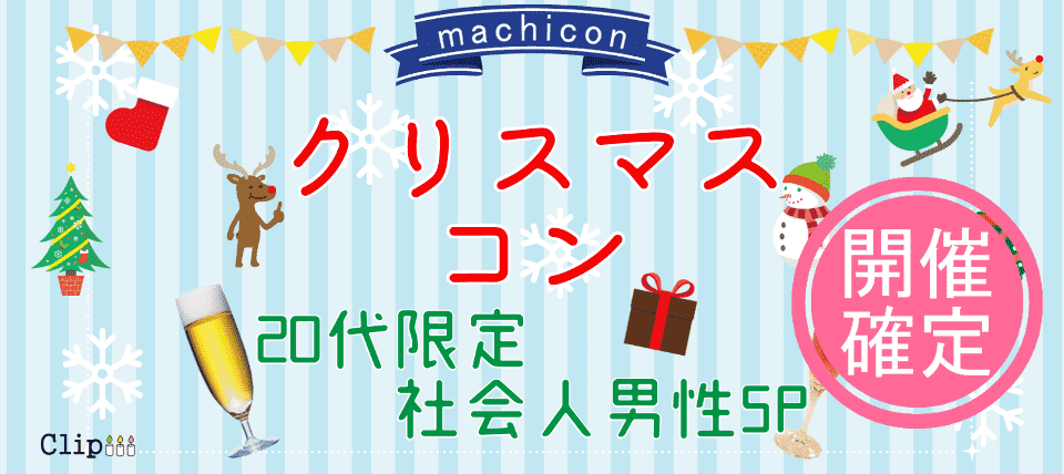 【福井県福井の恋活パーティー】株式会社Vステーション主催 2018年12月15日