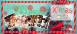 【群馬県高崎の恋活パーティー】株式会社Vステーション主催 2018年12月22日
