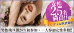 【茨城県水戸の恋活パーティー】キャンキャン主催 2018年12月15日