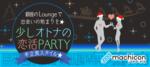 【東京都銀座の恋活パーティー】街コンジャパン主催 2018年12月10日
