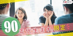 【千葉県船橋の恋活パーティー】株式会社Rooters主催 2018年12月18日