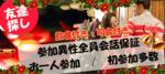 【福岡県天神のその他】ファーストクラスパーティー主催 2018年12月22日