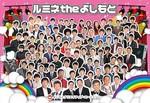 【東京都新宿の婚活パーティー・お見合いパーティー】エクシオ主催 2018年11月18日