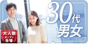【青森県青森の婚活パーティー・お見合いパーティー】シャンクレール主催 2018年12月22日