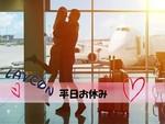 【北海道札幌駅の婚活パーティー・お見合いパーティー】Lavieパートナーズ株式会社主催 2018年12月7日