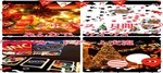 【東京都日本橋の体験コン・アクティビティー】株式会社ジョイントライン主催 2018年12月13日
