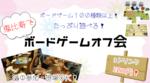 【東京都恵比寿のその他】ルースト企画主催 2018年12月22日