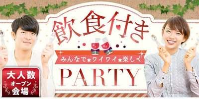 【埼玉県大宮の婚活パーティー・お見合いパーティー】シャンクレール主催 2018年12月15日