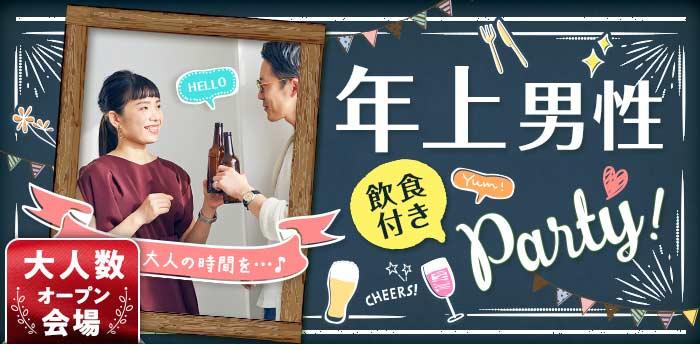 【東京都恵比寿の婚活パーティー・お見合いパーティー】シャンクレール主催 2019年1月26日