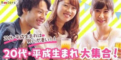 【大阪府梅田の恋活パーティー】株式会社Rooters主催 2018年12月22日