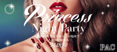【北海道すすきのの恋活パーティー】プライベートアソシエイツクラブ主催 2019年1月19日