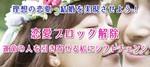 【東京都銀座の自分磨き・セミナー】Ginza mariage club主催 2018年12月15日