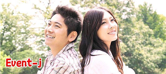 【前橋テルサ】大人の魅力35~55歳☆お一人参加中心
