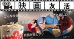 【愛知県栄のその他】未来デザイン主催 2018年12月15日