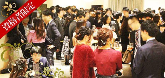 【大阪府本町の恋活パーティー】プレミアムステイタス主催 2018年12月29日