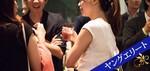 【東京都恵比寿の婚活パーティー・お見合いパーティー】株式会社フュージョンアンドリレーションズ主催 2018年12月15日