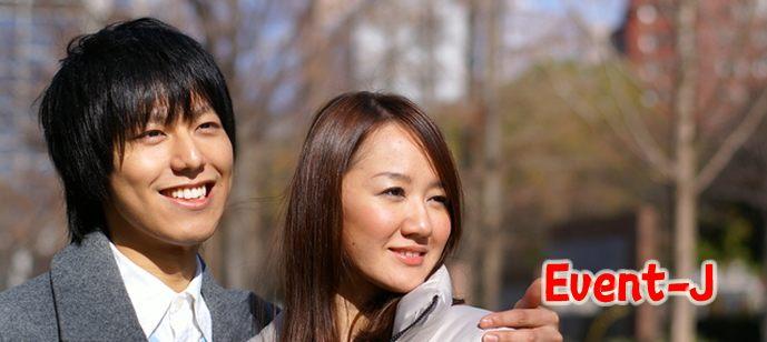 【足利市民プラザ】婚活パーティー恋愛適齢期編【27~43歳】