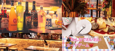 第1回友活♪年末特別開催♪オシャレなnewopen綺麗な会場♪カードゲーム交流♪@渋谷