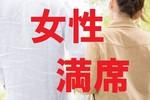 【熊本県熊本の婚活パーティー・お見合いパーティー】出会いさぽーと九州主催 2018年12月22日