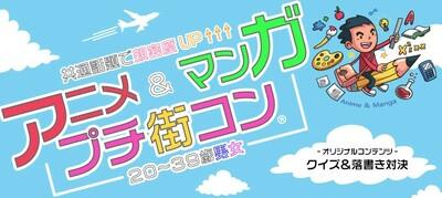 【佐賀県佐賀の恋活パーティー】オールドデイズ合同会社主催 2019年2月24日