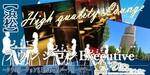 【静岡県浜松の婚活パーティー・お見合いパーティー】有限会社アイクル主催 2019年2月17日