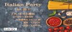 【愛知県名古屋市内その他の婚活パーティー・お見合いパーティー】株式会社ファーレン主催 2019年2月16日