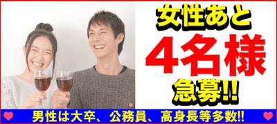 【大阪府梅田の恋活パーティー】街コンkey主催 2019年2月24日