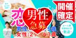 【三重県四日市の恋活パーティー】街コンmap主催 2019年2月16日
