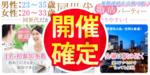 【埼玉県川越の婚活パーティー・お見合いパーティー】街コンmap主催 2019年2月23日