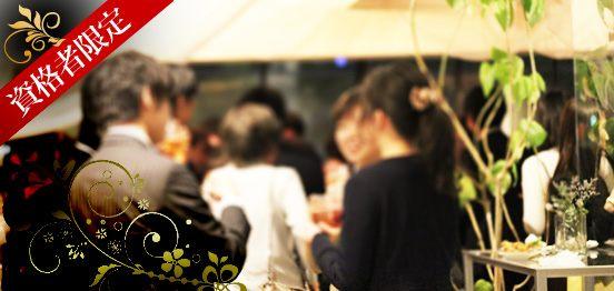 【大阪府堀江の恋活パーティー】株式会社フュージョンアンドリレーションズ主催 2019年1月11日