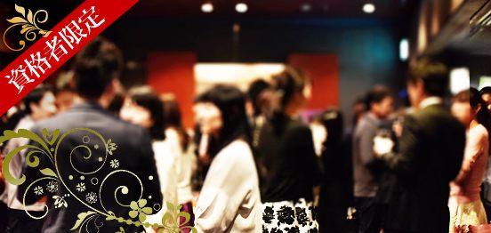 【大阪府梅田の恋活パーティー】株式会社フュージョンアンドリレーションズ主催 2019年1月14日